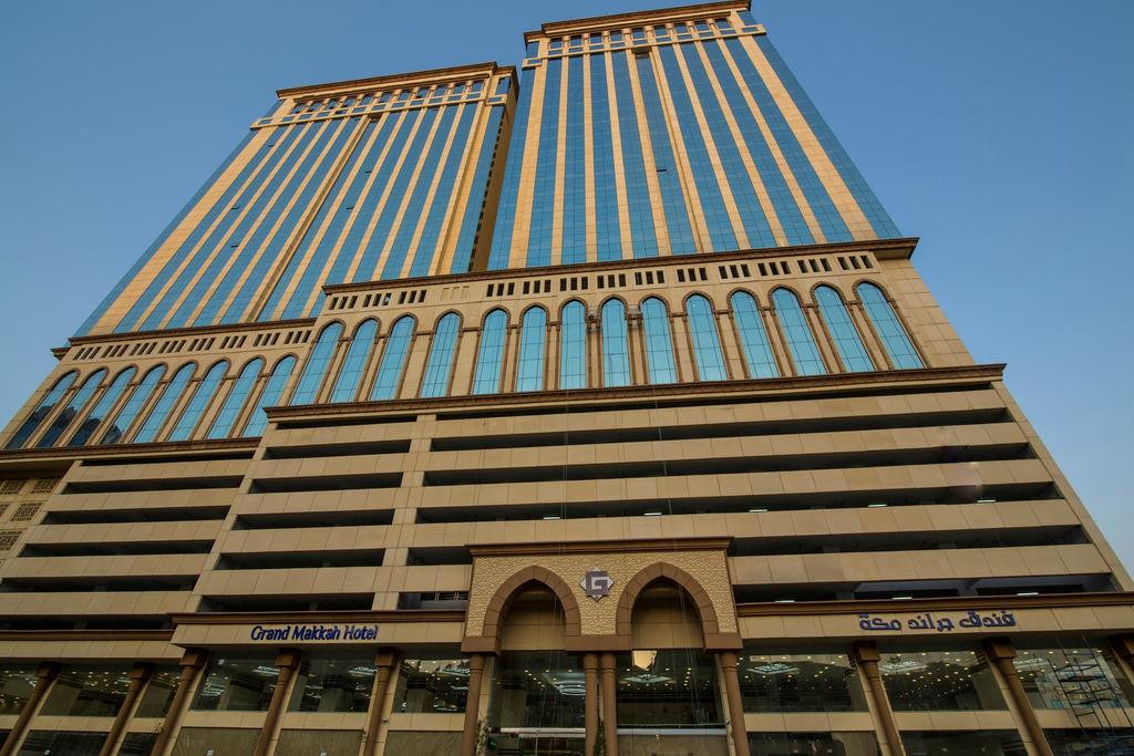 فندق جراند مكه