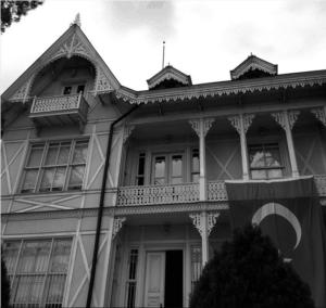 متحف اتاتورك - السياحة في بورصة - اهم الاماكن السياحية في بورصة