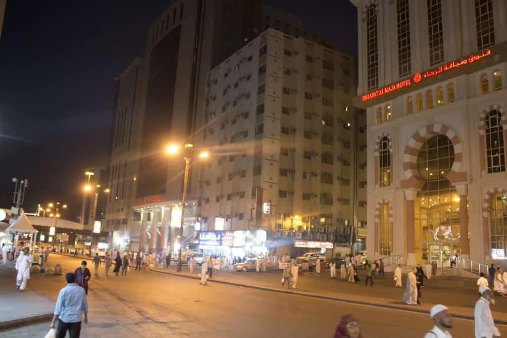 [فنادق مكة المكرمة] - الموصي بها 2019 8