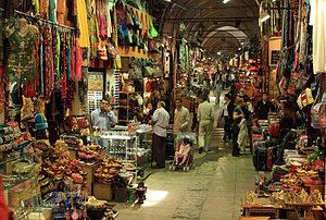 البازار الكبير - السياحة في تركيا